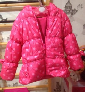 Куртка детская Futurina