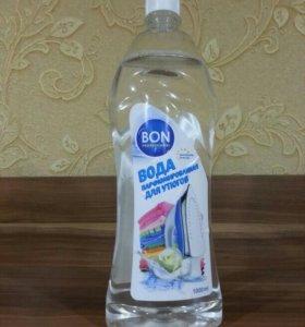Вода парфюмированая