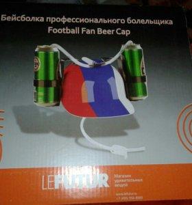 Стильная кепка для пива для футбольных болельщиков