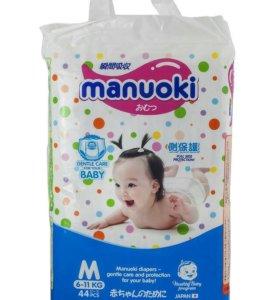 🔥Японские трусики Manuoki М (6-11 кг.)