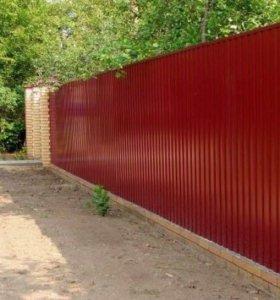 Забор для Дачи.