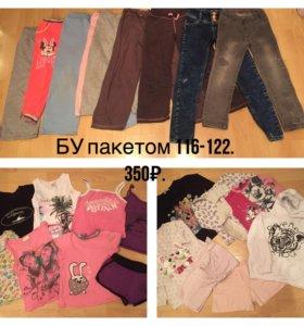 21 вещь БУ пакетом девочке 116