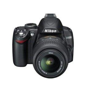 Nikon D3000 18-55