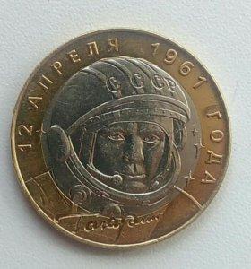 40 лет полета Гагарина спмд