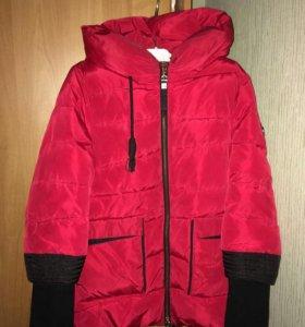 Куртка-пуховик зимняя