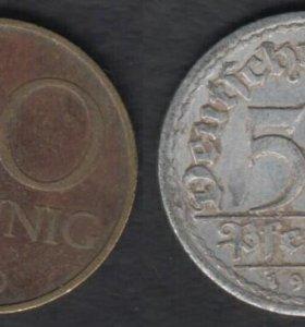 3 монеты Германии 1921-1969