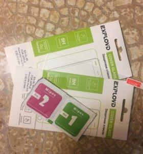 Стекло защитное на iPhone 6+
