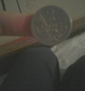 Монета 1958