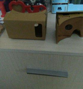 Cardboard для 3д