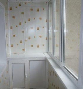 Обшивка балконов,лоджий