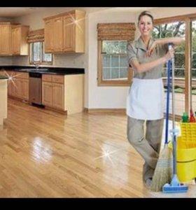 Уборка квартир ,домов, офисов