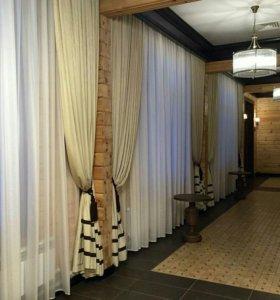Занавески и шторы на заказ