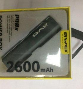 2600 mah power bank
