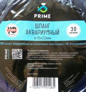 Шланг для фильтров аквариума