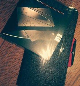 Нож-кредитка+Boss портмоне