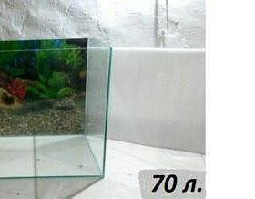 Аквариум 70 литров без крышки