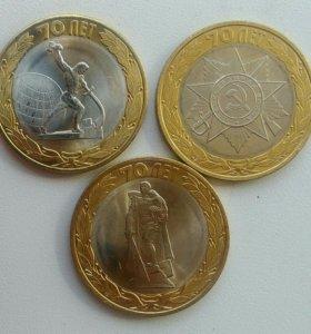 70 лет победы 3 монеты
