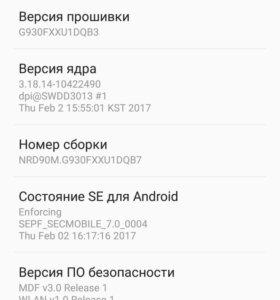 Samsung Galaxy S7 duos 32gd