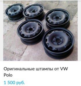 Оригинальные штампы от VW Polo Sedan
