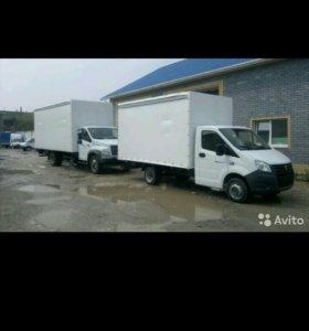 Авто фургоны на заказ и в наличии