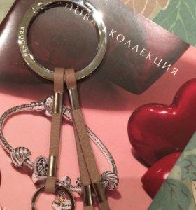 Новый брелок -ключ Pandora