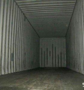 контейнера