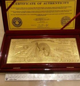 Банкноты в золоте
