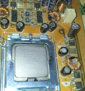 Процессор и ОЗУ