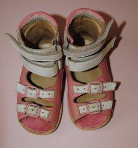 Ортопедические сандали 23 р-р