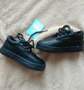Ботинки (13,5см)
