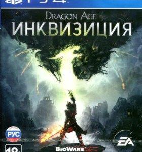 Dragon age инквизиция ps4