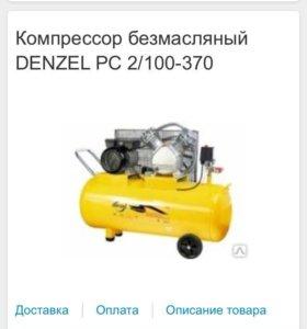 Компрессор 100 литров