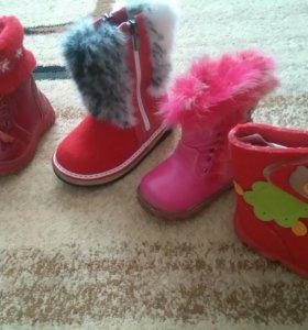 Обувь новая на девочку зима