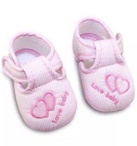 Обувь для малышек новая