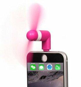 Вентилятор для iPhone 5/5S/6/6S