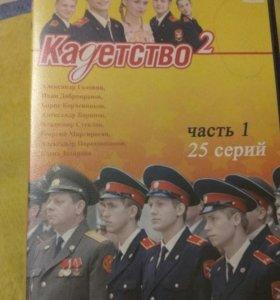 Обмен! Продажа! Диски DVD