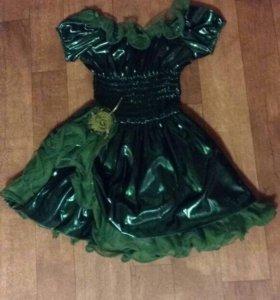 Праздничное платье.