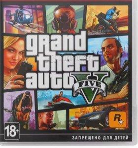GTA5 sp3