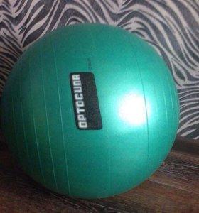 Фитбол (мяч для фитнеса) 55 см