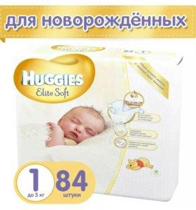 Подгузники Hugies elite soft 1