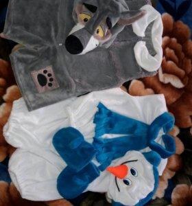 детские костюмы распродажа