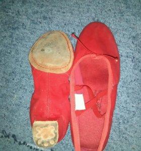 Туфли Танцевальные Народные