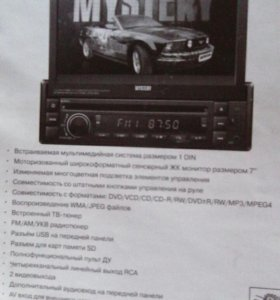Автомобильная мультимедийная система