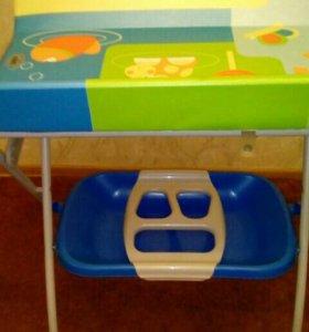 Ванночка для купания и массажный столик(пелиналь)