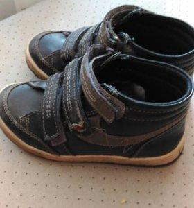 Ботинки демисезнные, 28 размер