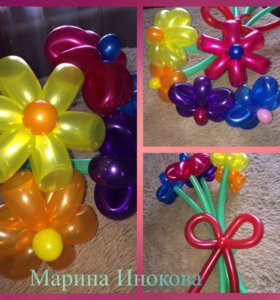 Композиции из воздушных шариков