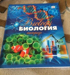 Тетрадь по биологии |48 листов