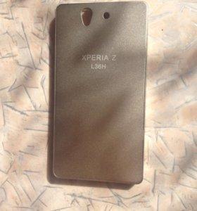 Бампер(чехол) Sony Xperia Z