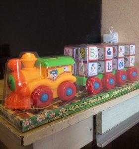 Паровозик игрушка развивающая с кубиками