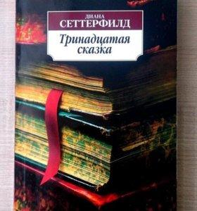 Книги в отличном состояниией